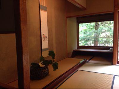 美山荘 日本のもてなし_e0326573_14124833.jpg