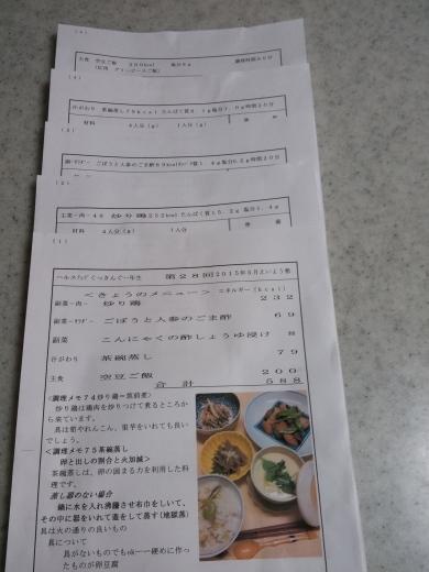 炒り鶏 茶わん蒸しのレッスン終了_d0031682_07164873.jpg