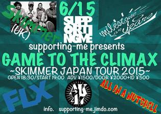 2015年6月15日 Skimmer来札!!_a0119383_19185638.jpg
