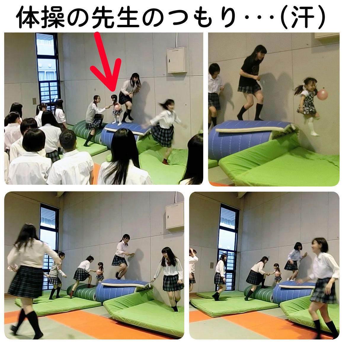 生徒chan達と、アルバム撮影 & 結婚のお祝いへ_d0224894_12251354.jpg