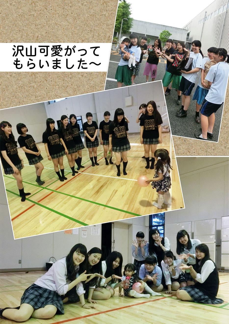 生徒chan達と、アルバム撮影 & 結婚のお祝いへ_d0224894_12301183.jpg