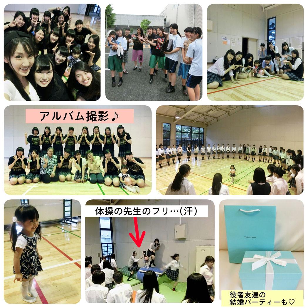 生徒chan達と、アルバム撮影 & 結婚のお祝いへ_d0224894_12523240.jpg