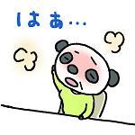 小児の五月病と漢方_e0024094_17454645.jpg