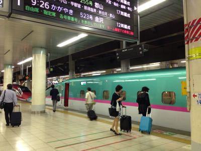 仙台へ_c0106100_0201472.jpg