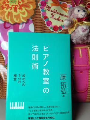 仙台へ_c0106100_0201547.jpg