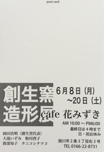 b0223516_16283415.jpg
