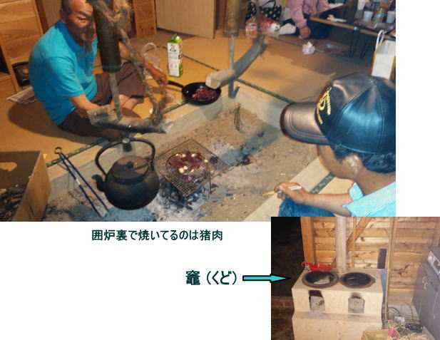 投稿)ホタル観賞会_d0070316_1304092.jpg