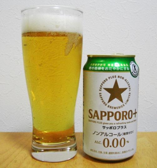 サッポロ プラス~麦酒酔噺番外編~_b0081121_6403036.jpg