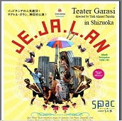 インドネシアの演劇:Yang Fana adalah Waktu. Kita Abadi(YFaWKA)(Teater Garasi)_a0054926_17154543.jpg