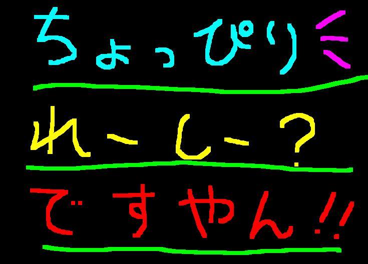 f0056935_2046233.jpg
