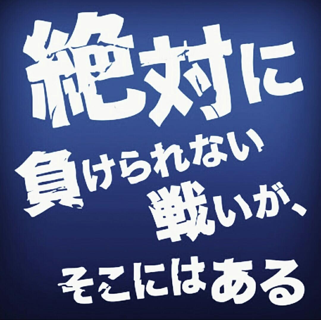 5月30(土)   U12  第39回ライフカップ大阪市地区予選_f0138335_11313098.jpg