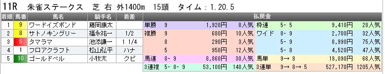 c0030536_20393864.jpg