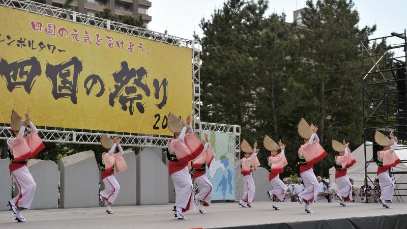 四国の祭り 2015 娯茶平 ② / 阿波踊_d0246136_10141884.jpg