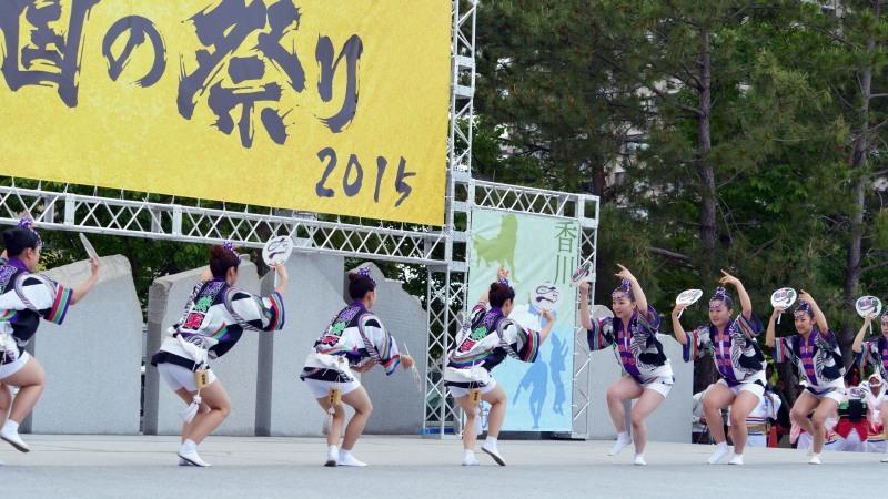 四国の祭り 2015 娯茶平 ② / 阿波踊_d0246136_10321394.jpg
