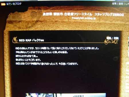 f0333938_18594803.jpg