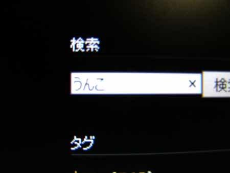 f0333938_19495785.jpg