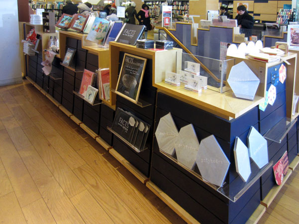 JAPANESE YOUNG ARTISTS\' BOOKS FAIR_9th / NEW YORK KINOKUNIYA BOOK STORES_c0096440_14142566.jpg