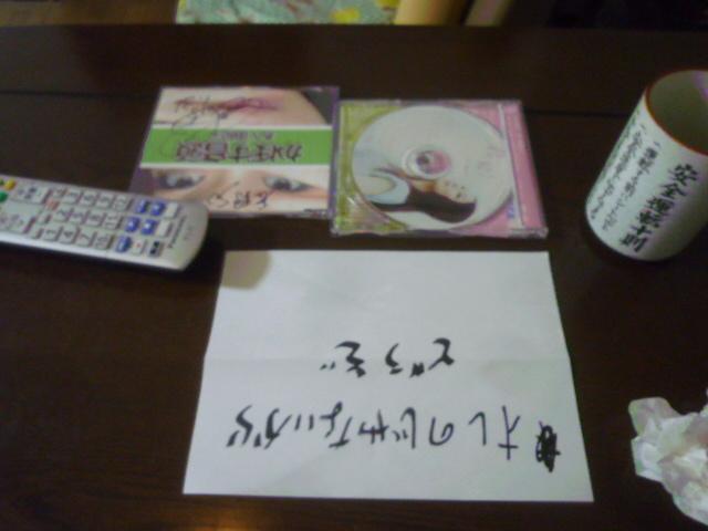 ひねくれ者_b0217741_00405643.jpg