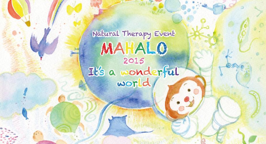 5/30・5/31 MAHALO _e0220645_364994.jpg