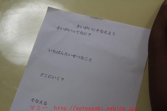 d0105749_18344132.jpg