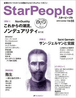 「すでに愛の中にある」大和田菜穂さんの本の紹介_f0337851_10272442.png