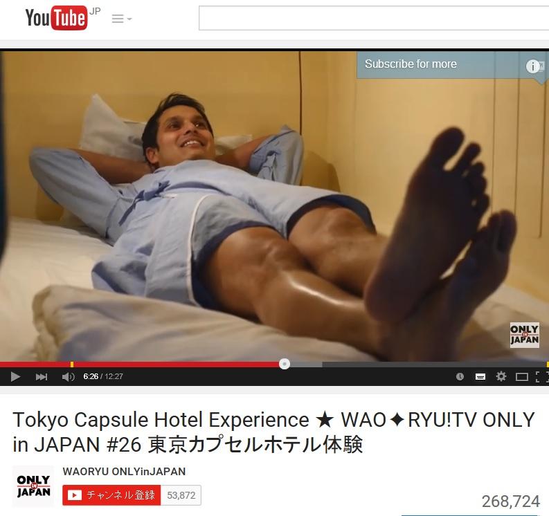 カプセルホテルのどこが外国客に人気なのだろうか?_b0235153_1015571.jpg