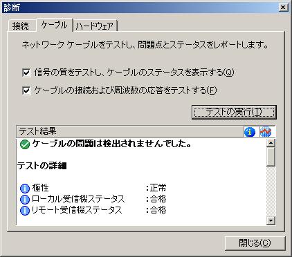 c0039153_2313406.jpg