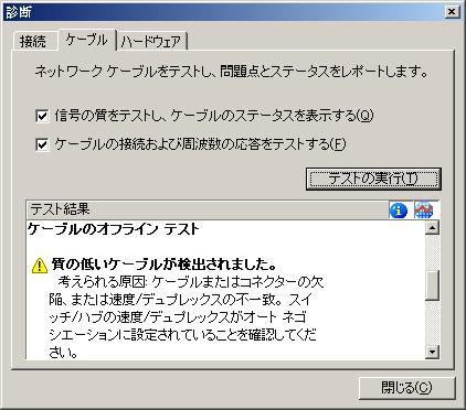 c0039153_23134597.jpg