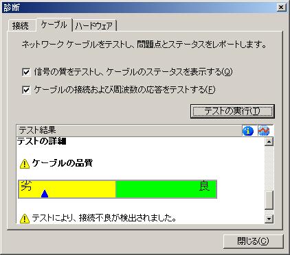 c0039153_23135439.jpg