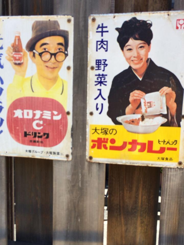 まあちゃんとクロッチ★5月30日(土)_f0193056_21495486.jpg