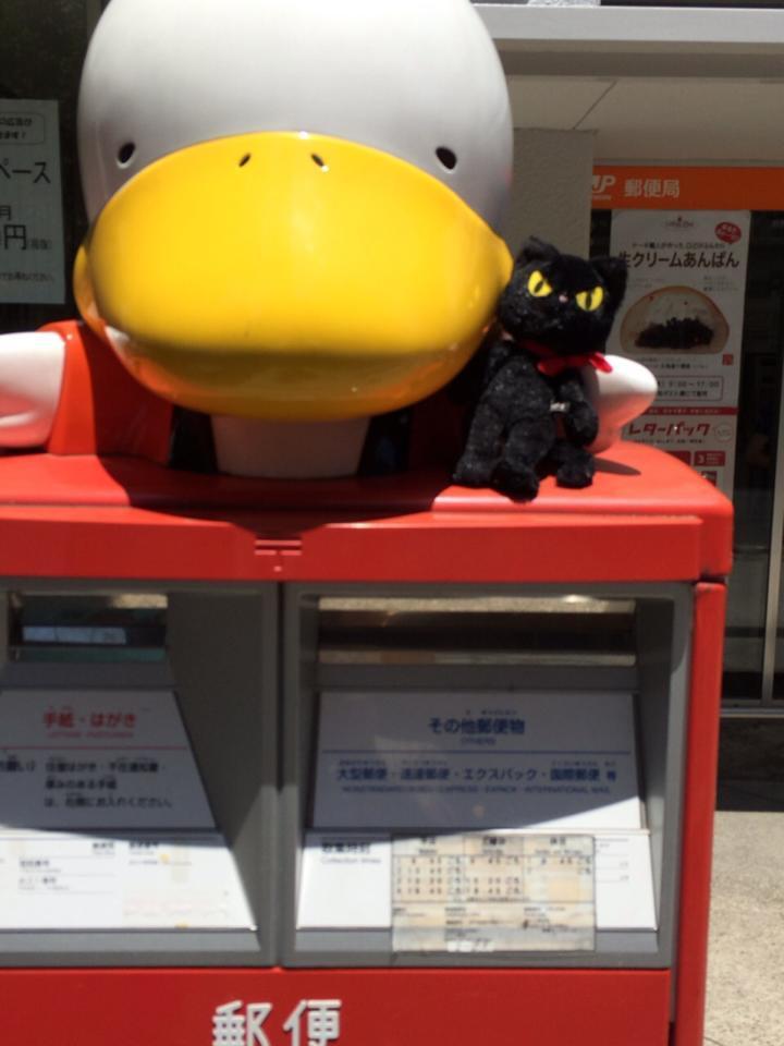 まあちゃんとクロッチ★5月30日(土)_f0193056_21510453.jpg