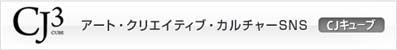 販売作品のご案内 [Information on an sales work]_e0224057_22504727.jpg