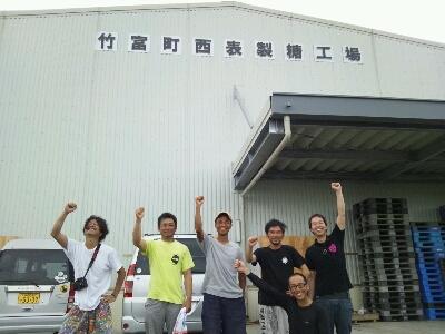 工場見学_e0131462_2213346.jpg