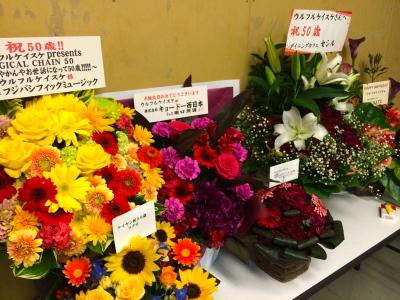 MAGICAL CHAIN 50~なんやかんやお世話になって50歳!!!!!~@東京渋谷_c0227168_12570770.jpg