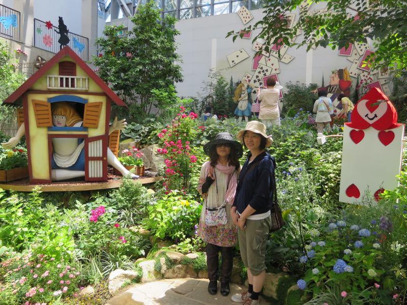 花フェスタ記念公園3_e0233674_1210264.jpg
