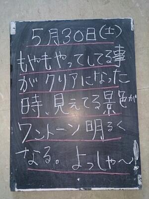 f0152875_862031.jpg