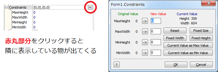 Delphi XE Pro - IDEなどにインストールすべきものを教えて欲しい。「CnPack」と「IDE Fix Pack」以外で_b0003577_22461505.png