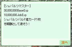 d0330183_2152247.jpg