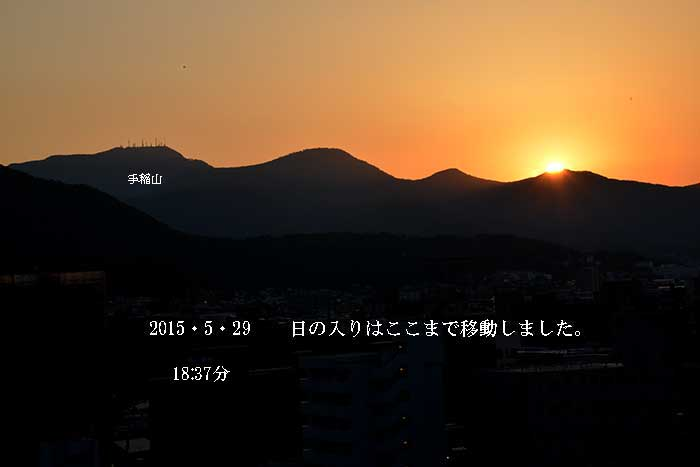 f0212586_934388.jpg