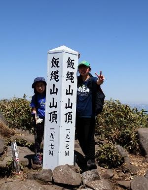 飯縄山(飯綱山)_a0075589_19255425.jpg