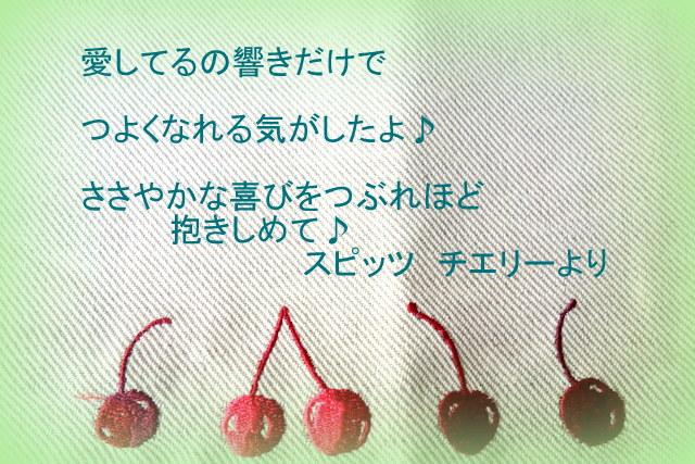 f0137694_917058.jpg