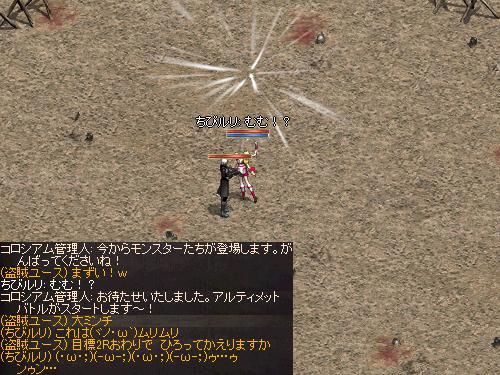 b0056117_61358.jpg