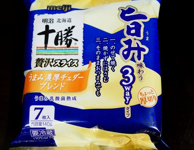 【簡単!鰯/豆腐とお野菜のチーズレモン焼き】Meijiさんのスライスチーズで濃厚な味わいです♪_b0033423_14412428.jpg