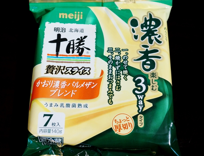 【簡単!鰯/豆腐とお野菜のチーズレモン焼き】Meijiさんのスライスチーズで濃厚な味わいです♪_b0033423_14533576.jpg