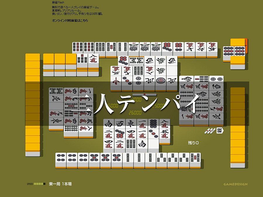 ADVANオールフェアレディZミーティングin富士スピードウェイ2015_f0157823_2151335.jpg