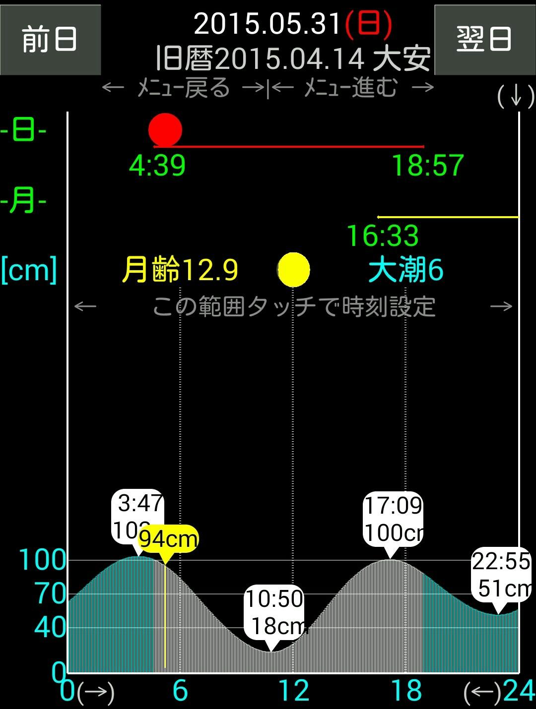 b0259124_20145685.jpg