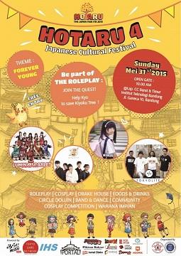 今日(5/31)インドネシア・バンドン工科大学の日本祭り:HOTARU 04_a0054926_711101.jpg