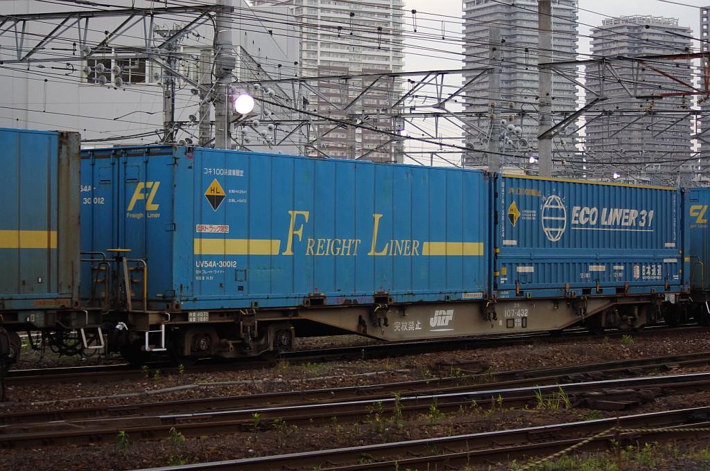 f0203926_1911015.jpg