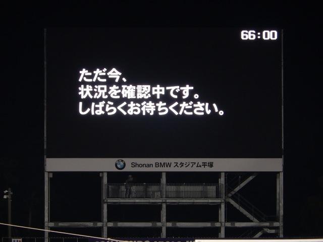 b0000829_0321638.jpg