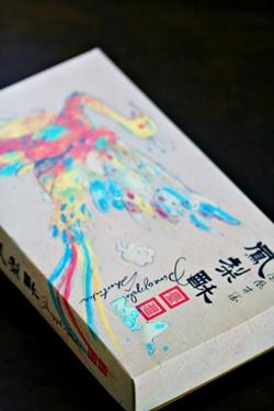 鳳凰來儀のパイナップルケーキ×ルピシア 津軽りんご_b0048834_1539384.jpg